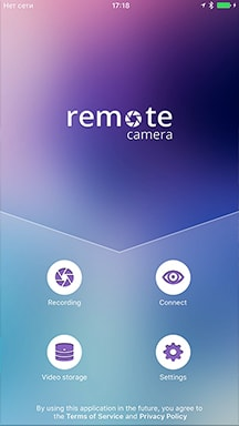 The image of the first screen of Remote Cam